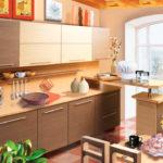 Кухня Бета